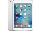 iPad mini 3 refurbished