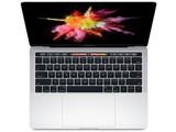 """MacBook Pro 13.3"""" Retina refurbished"""